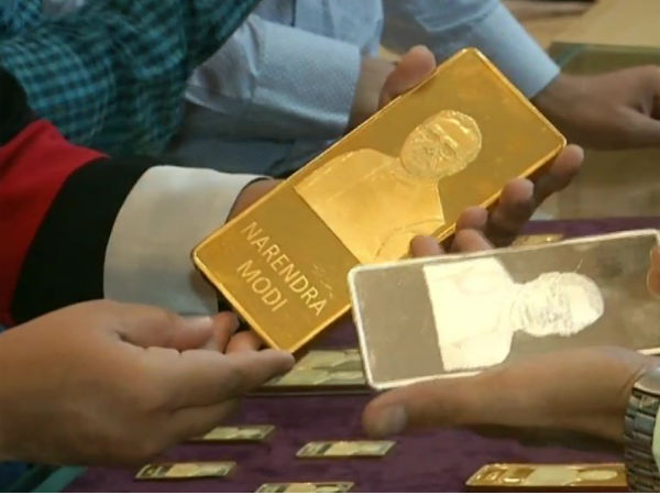 Gold Bar On Sale With Pm Modi Photo Gujarat People Pray Him