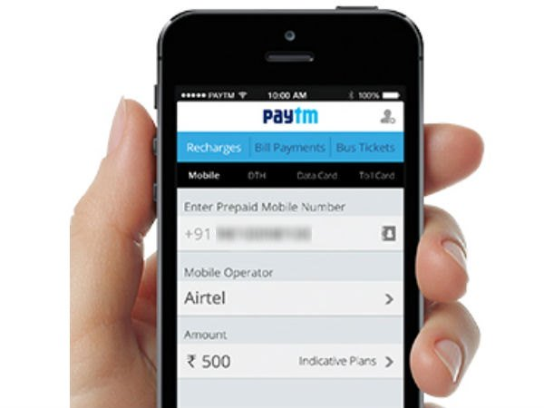 Paytm Wallet Latest Service Get More Benefits Then Banks Fd Know All About Paytm Money