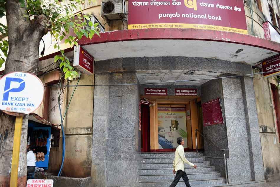 Again Pnb Became Witness Fraud 271 Crore
