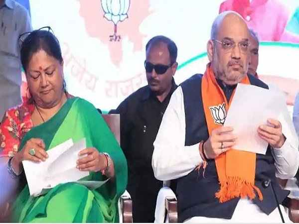 Bjp Fifth List Candidates Rajasthan Assembly Elections