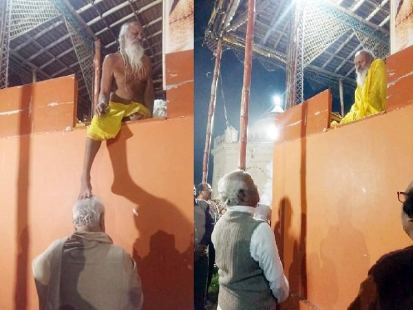 Mohan Bhagwat Takes Blessings Saint Devraha Hans Baba Patna