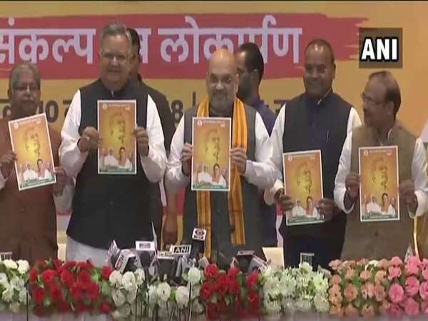 Bjp President Amit Shah Cm Raman Singh Released Manifesto Ch