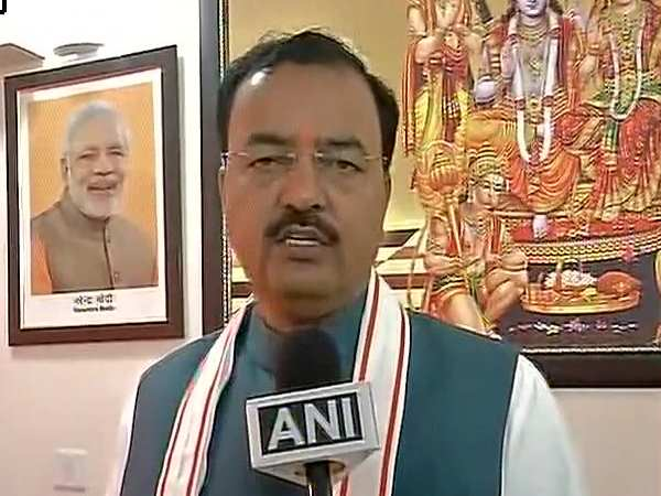 Keshav Prasad Maurya Said People Await Grand Lord Ram Temple