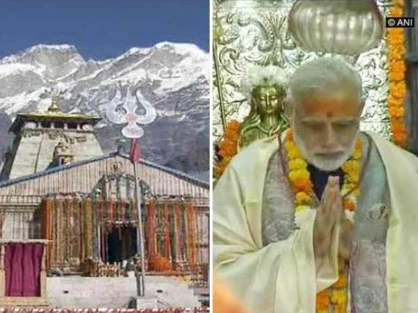 Prime Minister Narendra Modi Spend The Festival Diwali Kedar