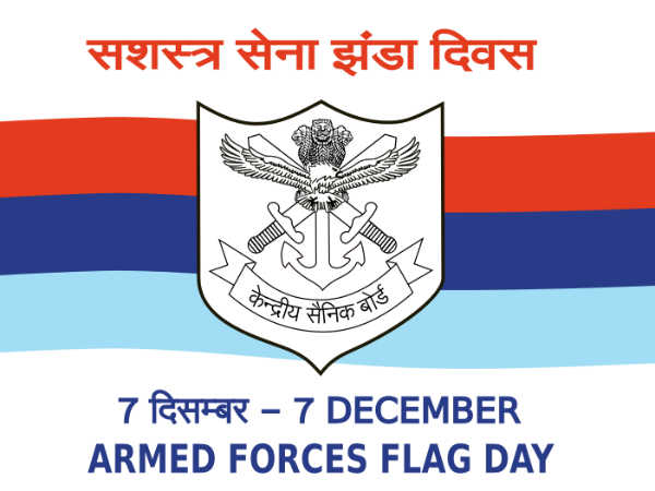 Armed Forces Flag Day Know About This Important Day What Nehru
