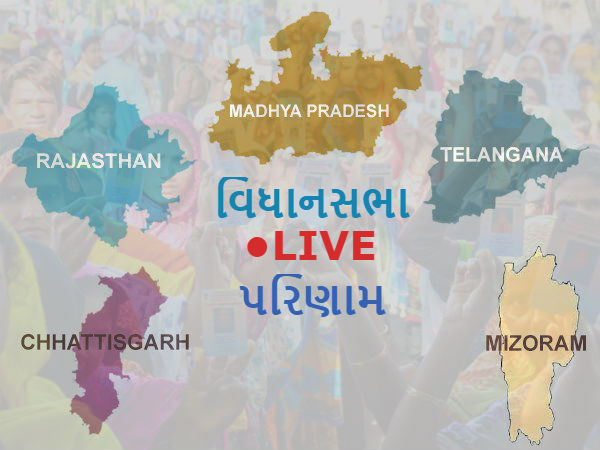 Live Update 5 State Assembly Election Result