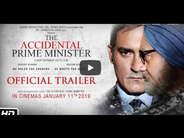 Trailer Anupam Kher S The Accidental Prime Minister Trailer Release