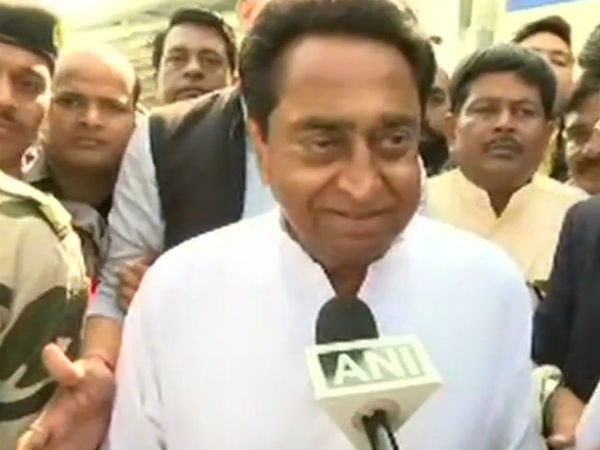 Kamalnath Says Madhya Pradesh Youth Has First Right On The J