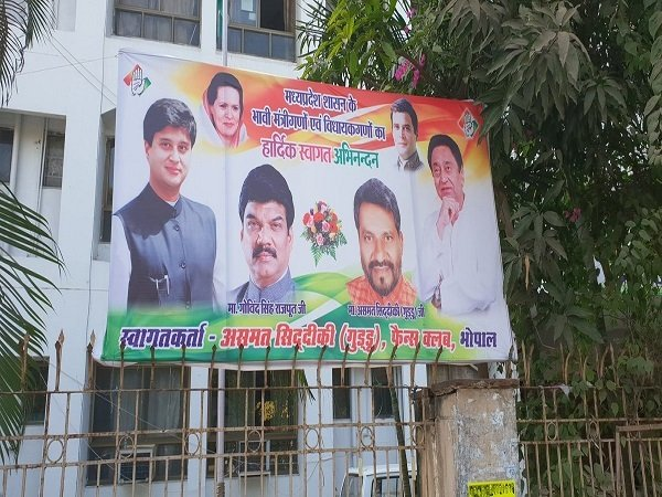 Poster Outside Bhopal Congress Office Already Declared Victory Assembly Elections