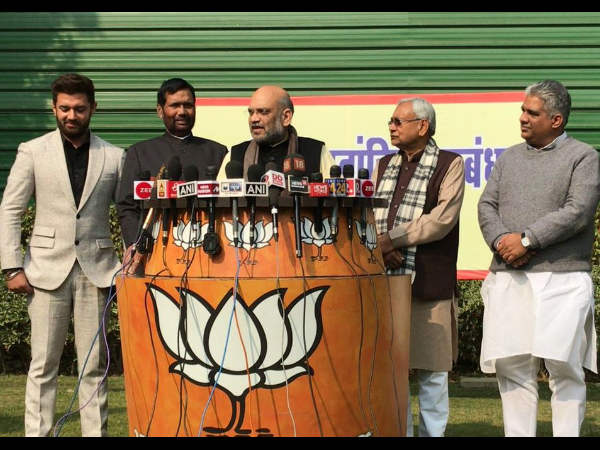 Bjp Will Fight At 17 Seats Janata Dal United At 17 Lok Ja