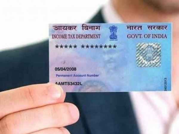 Here You Will Know The New Rules Pan Card Which Will Come In