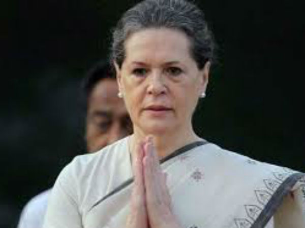 Today Is Upa Chairperson Sonia Gandhi S 72nd Birthday Read Interesting Facts