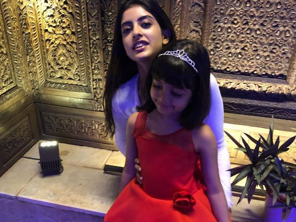 Aaradhya Bachchan S Look At Cousin Navya S Birthday Cake Watch Viral Video