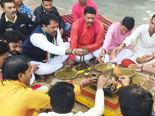 Madhya Pradesh Election Results Vijayi Bhav Yagya Bhopal Held By Congress