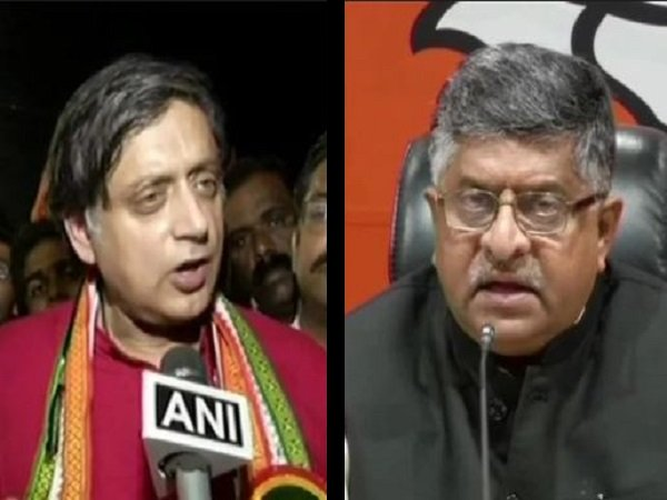Shashi Tharoor Filed Criminal Complaint Against Ravi Shankar Prasad