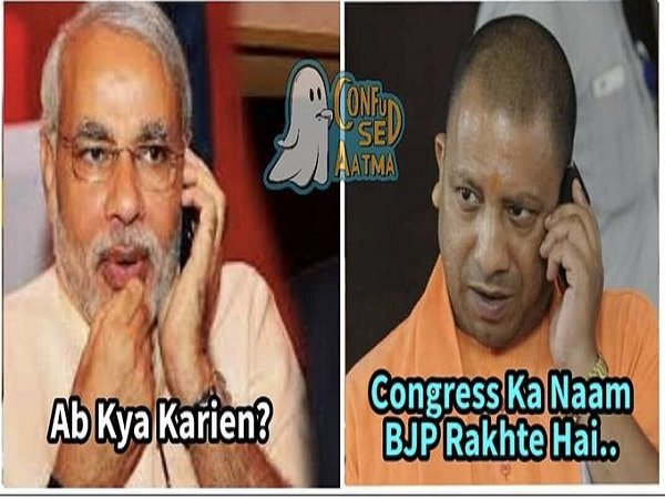 Assembly Elections Results 2018 Viral Funny Memes On Social Media