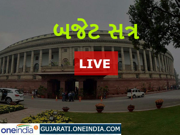Budget Session Parliament Begins Today Expected Be Stormy Live