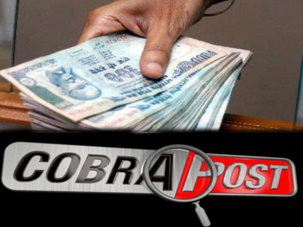 Sensational Revelation Of Cobrapost Of 31000 Crore Dhfl Loan Through Shell Companies
