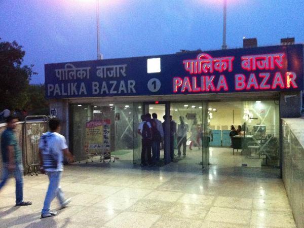 Two Terrorist Jaish E Muhammad Caught Delhi Police
