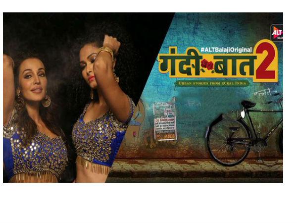 Alt Balaji Ekta Kapoor Announces Web Series Gandi Baat 2 Bo