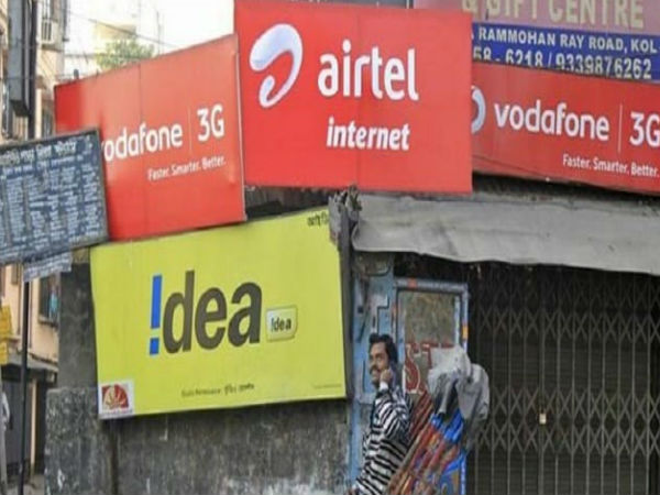 Big News No Free Incoming Calls Telecom Companies Will Increase Monthly Tariff To Rs 75 Read Detail