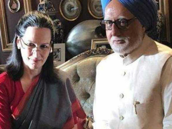 Anupam Kher Starrer Film The Accidental Prime Minister Box Office Collection