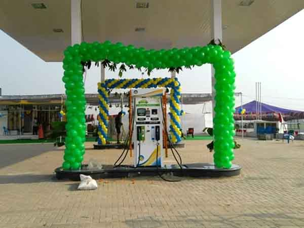 Apply Petrol Pump Dealership How Open Petrol Pumps Rules