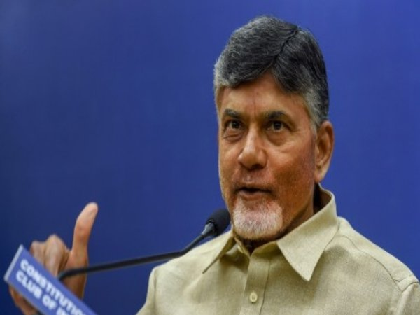 Andhra Pradesh Cm Chandrababu Naidu Personal Attacks On Pm Modi