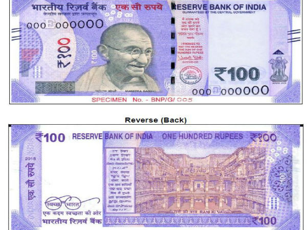 Fake Currency Rs 100 You Can Identify Real Notes Just 3 Step Here How