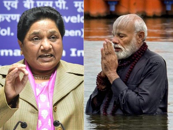 Mayawati Lashes At Pm Modi His Shahi Dip At The Kumbh