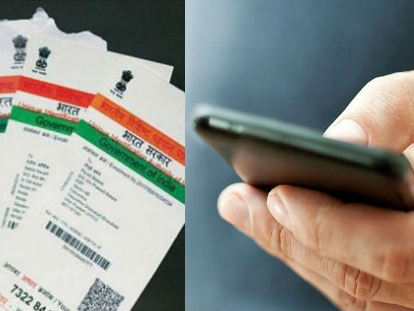Do You Know Aadhaar Date Birth Only Once You Can Update
