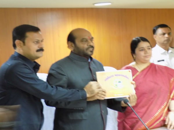 Gmc Draft Budget Present Before Standing Committee Municipal Commissioner