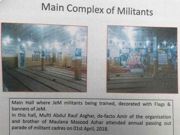 Indian Air Force Strike Photos Of Jem Camp Where Terrorists Trained