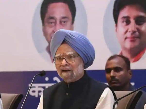 Former Pm Manmohan Singh Said The Government S Interim Budget It S An Election Budget