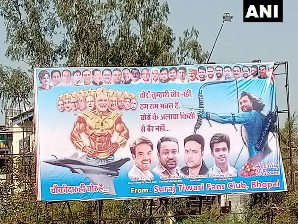 Rahul Gandhi Address Farmers Rally Bhopal Poster Portraying Him As A Ram