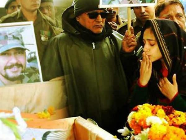 શહીદ મેજર ઢૌંઢિયાલની પત્ની નીતિકા બોલી, 'તમે મારાથી વધુ દેશને પ્રેમ કરતા હતા'