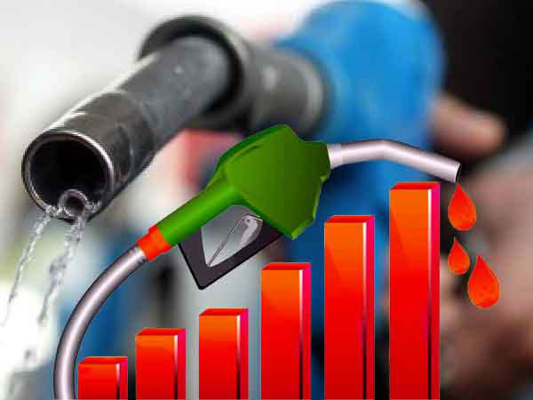 What Is The Petrol Price On February 16 What Is The Diesel Price