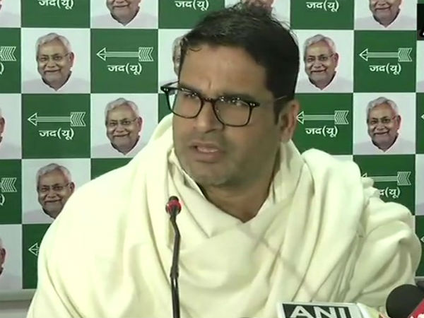 Prashant Kishor Gives Big Statement On Priyanka Gandhi