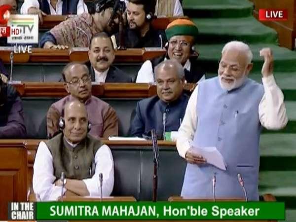 Pm Modi Takes Aim At Rahul Lok Sabha Says Gale Milne Aur Gale Padne Mein Antar Pata Chala