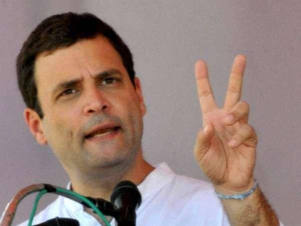 Congress President Rahul Gandhi Mimicry Pm Narendra Modi Bhopal