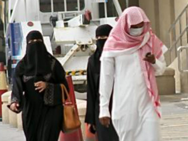 Apple Google Create App To Track Women In Saudi Arabia