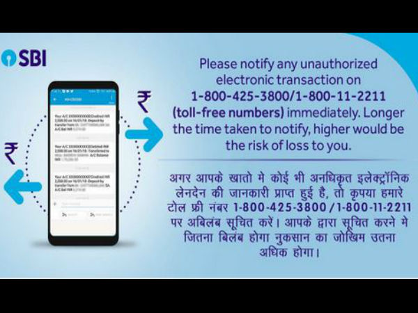 Must Read Sbi Account Holder Must Have These Two Number Otherwise You Will Face Problem
