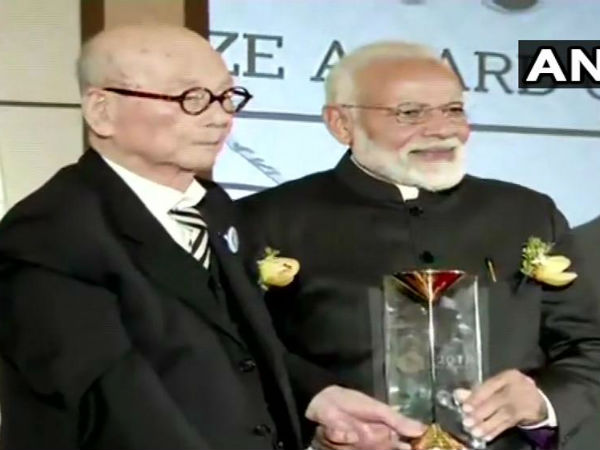 Pm Narendra Modi Is Being Awarded With Seoul Peace Prize South Korea
