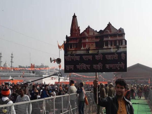 Vhp Announces Stop The Ram Mandir Andolan Till Lok Sabha Elections