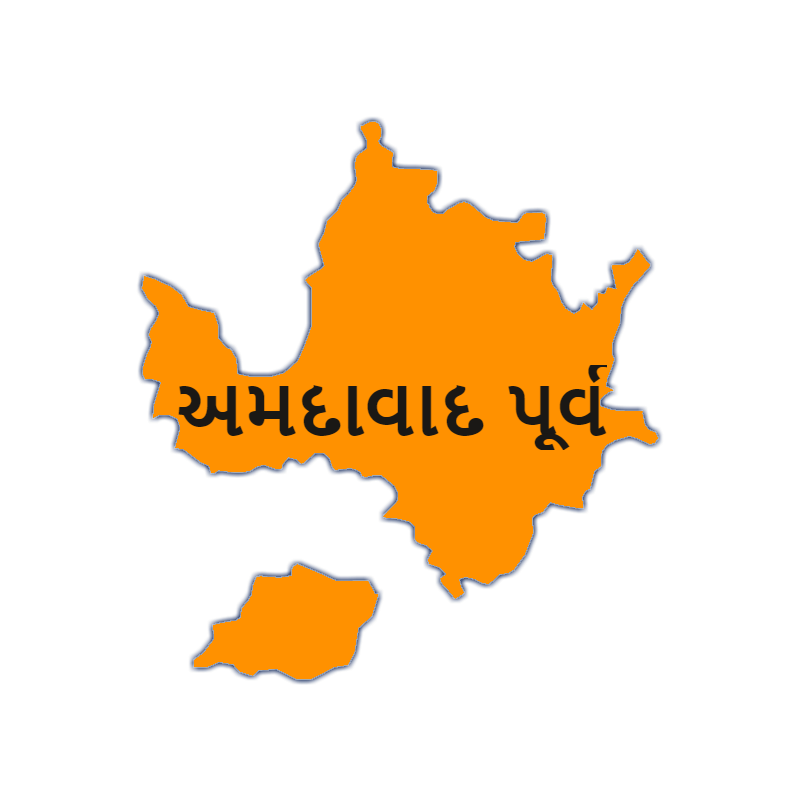 Lok Sabha Elections 2019 How Is Mood Of Ahmedabad East Loksabha Seat