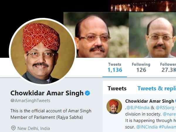 Mp Amar Singh Changes Twitter Name Chowkidar Amar Singh