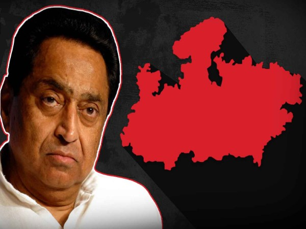 Madhya Pradesh Kamal Nath Government Again Will Take Loan