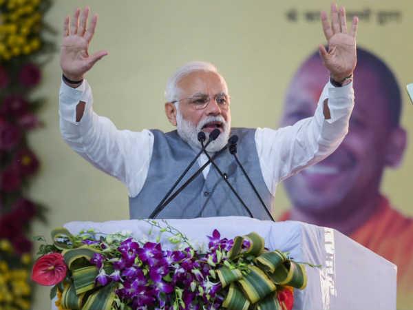 Pm Narendra Modi Wrote Blog On Ram Manohar Lohia Attacked Congress