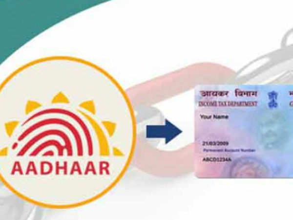 What Is The Last Date For Linking Pan And Aadhaar How Can Link Pan And Aadhar