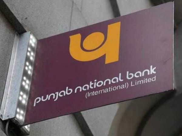 Pnb Holi Offer Punjab National Bank Offer Zero Processing Home Loan Auto Loan